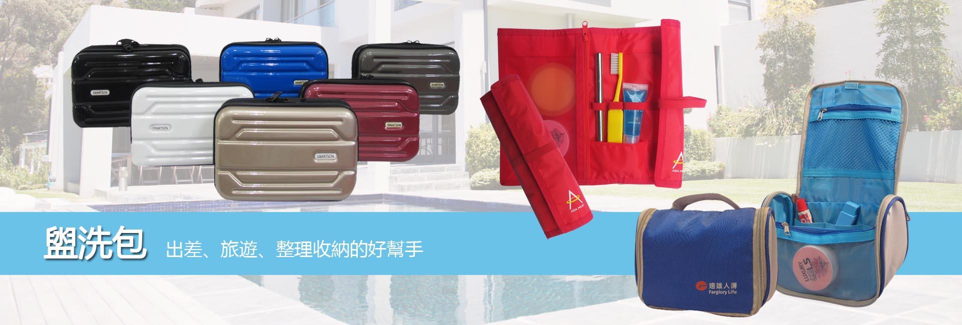 威英H5-banner650-3
